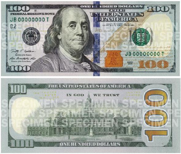 the-new-100-bill1